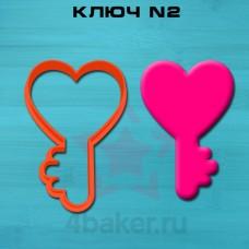 Вырубка Ключ N2