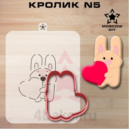 Вырубка и трафарет Кролик N5