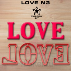Набор вырубок LOVE N3