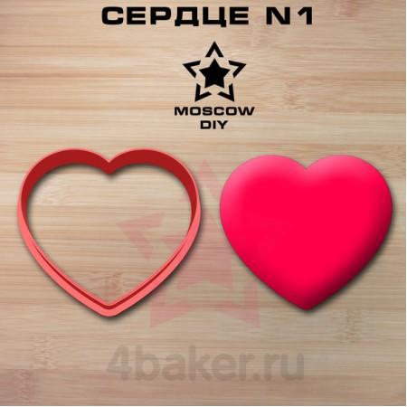 Вырубка Сердце N1
