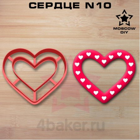 Вырубка-резак Сердце N10