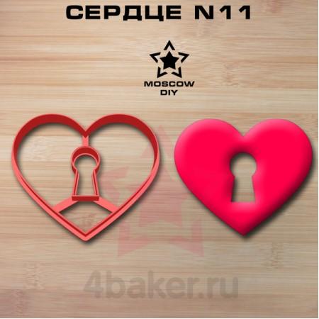 Вырубка-штамп Сердце N11