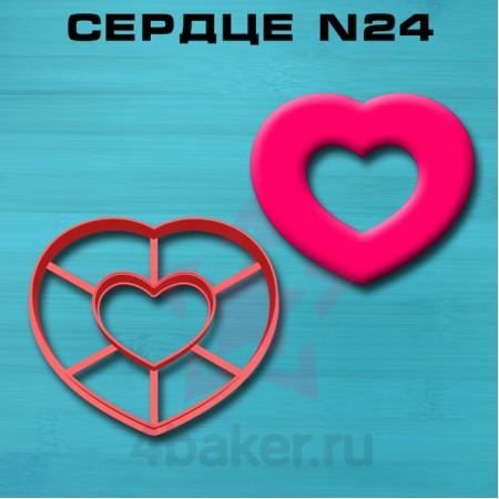 Вырубка-резак Сердце N24