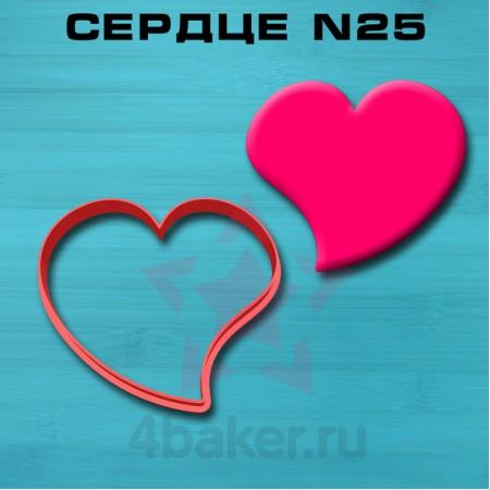 Вырубка Сердце N25