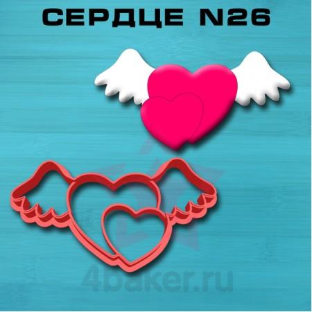 Вырубка-штамп Сердце N26