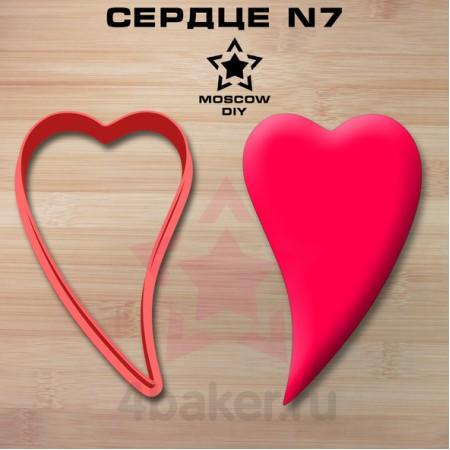 Вырубка Сердце N7