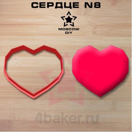 Вырубка Сердце N8