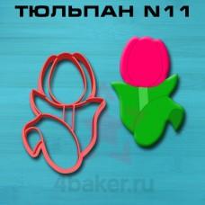 Вырубка-штамп Тюльпан N11