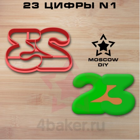 Вырубка-штамп 23 Цифры N1