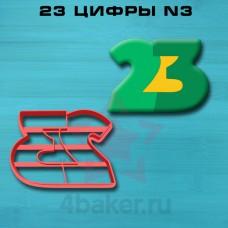 Вырубка-штамп 23 Цифры N3