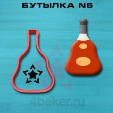 Вырубка Бутылка N5