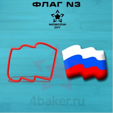 Вырубка Флаг N3