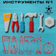 Набор вырубок Инструменты N1