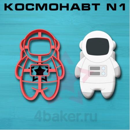 Вырубка-штамп Космонавт N1