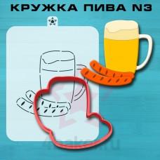 Вырубка и трафарет Кружка Пива N3