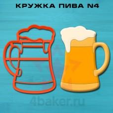 Вырубка-штамп Кружка Пива N4