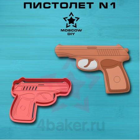 Вырубка и штамп Пистолет N1