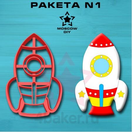 Вырубка-штамп Ракета N1