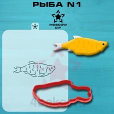 Вырубка и трафарет Рыба N1