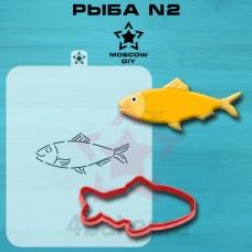 Вырубка и трафарет Рыба N2
