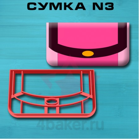 Вырубка-штамп Сумка N3