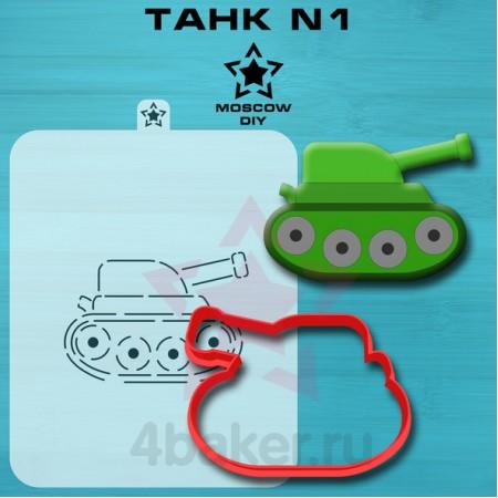 Вырубка и трафарет Танк N1