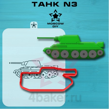 Вырубка и трафарет Танк N3