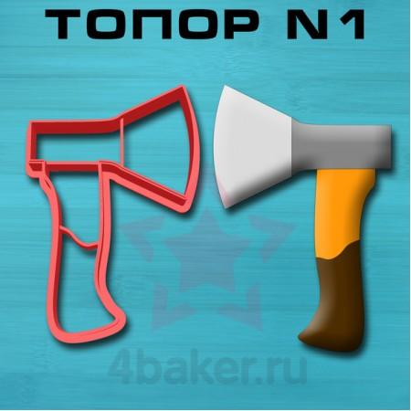 Вырубка-штамп Топор N1