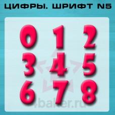 Набор вырубок Цифры. Шрифт N5