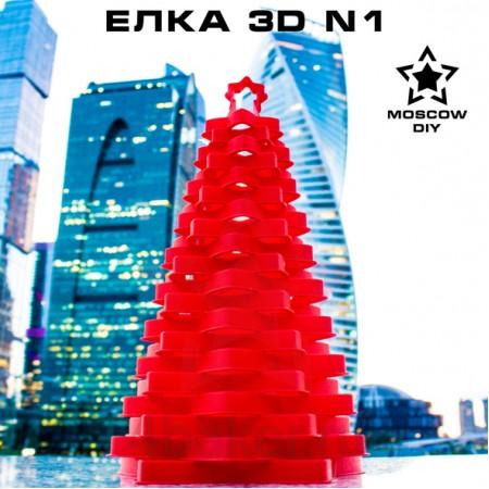 Набор вырубок Елка 3D N1