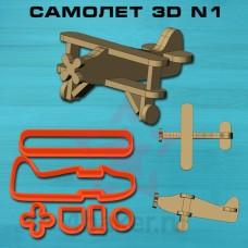 Набор вырубок Самолет 3D N1