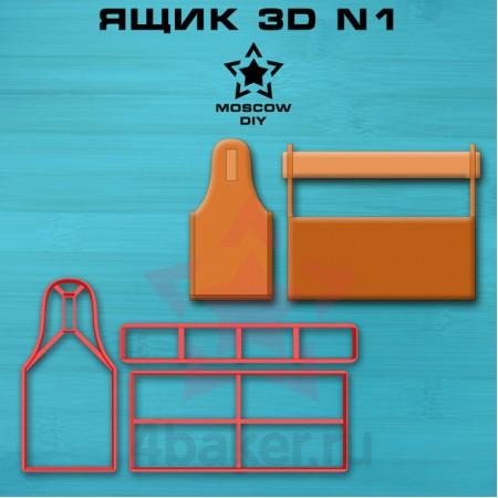Набор вырубок Ящик 3D N1