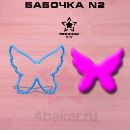 Вырубка Бабочка N2