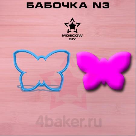 Вырубка Бабочка N3