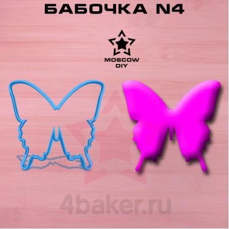 Вырубка Бабочка N4