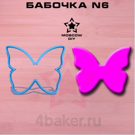 Вырубка Бабочка N6