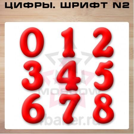 Набор вырубок Цифры. Шрифт N2