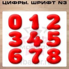 Набор вырубок Цифры. Шрифт N3