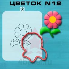 Вырубка и трафарет Цветок N12