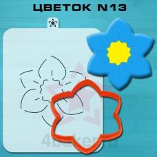 Вырубка и трафарет Цветок N13