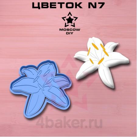 Вырубка и штамп Цветок N7