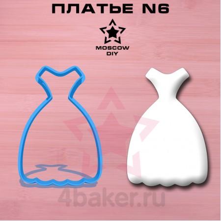 Вырубка Платье N6