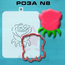 Вырубка и трафарет Роза N8