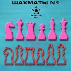 Набор вырубок Шахматы N1