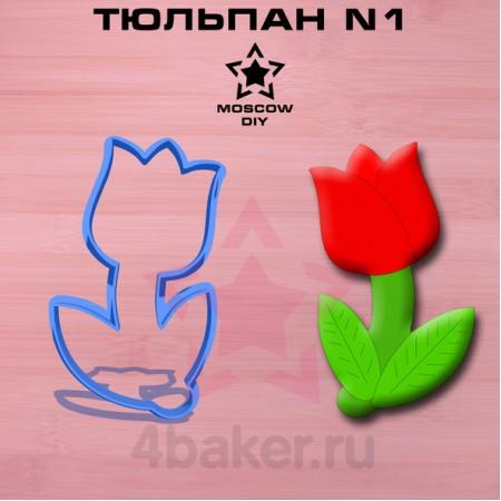 Вырубка Тюльпан N1