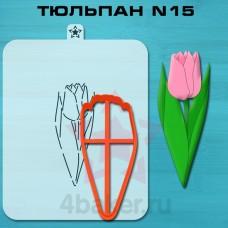 Вырубка и трафарет Тюльпан N15