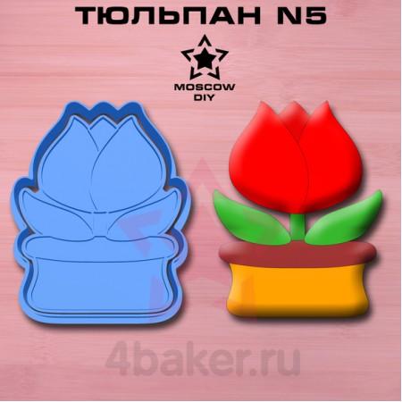 Вырубка и штамп Тюльпан N5