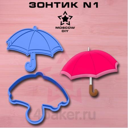 Вырубка и штамп Зонтик N1