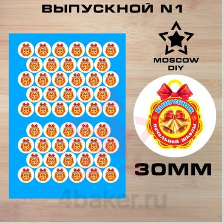 Набор наклеек Выпускной N1