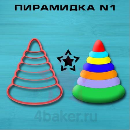 Вырубка-штамп Пирамидка N1